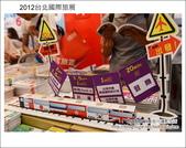 2012台北國際旅展~日本篇:DSC_2616.JPG