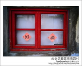 2012.11.04 台北信義區南南四村:DSC_2946.JPG