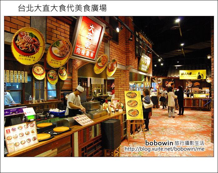 2012.12.20 台北大直大食代美食廣場:DSC_6267.JPG