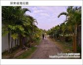 2013.01.27 屏東福灣莊園:DSC_1084.JPG
