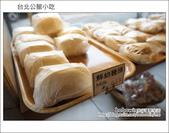 台北公館小吃:DSC04002.JPG
