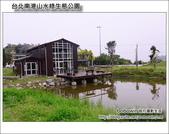 台北南港山水綠生態公園:DSC_1846.JPG