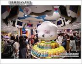 日本東京SKYTREE:DSC_4677.JPG