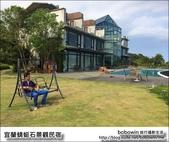 宜蘭頭城蜻蜓石景觀民宿&下午茶:IMG_9628.JPG