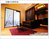 2011.08.19 宜蘭水筠間民宿:DSC_1255.JPG