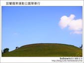2011.08.20 羅東運動公園單車行:DSC_1666.JPG