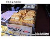 日本東京自由行~Day5 part2 淺草寺商店街:DSC_1336.JPG