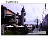2013.02.13 南投埔里紙元首館:DSC_1871.JPG