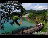 南投日月潭-伊達邵親水步道&美食街:DSCF8531.JPG