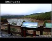 [ 宜蘭 ] 太平山翠峰湖--探索台灣最大高山湖:DSCF5963.JPG