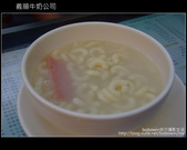 遊記 ] 港澳自由行day2 part1 義順牛奶公司-->銅鑼灣-->時代廣場-->叮噹車 :DSCF8534.JPG