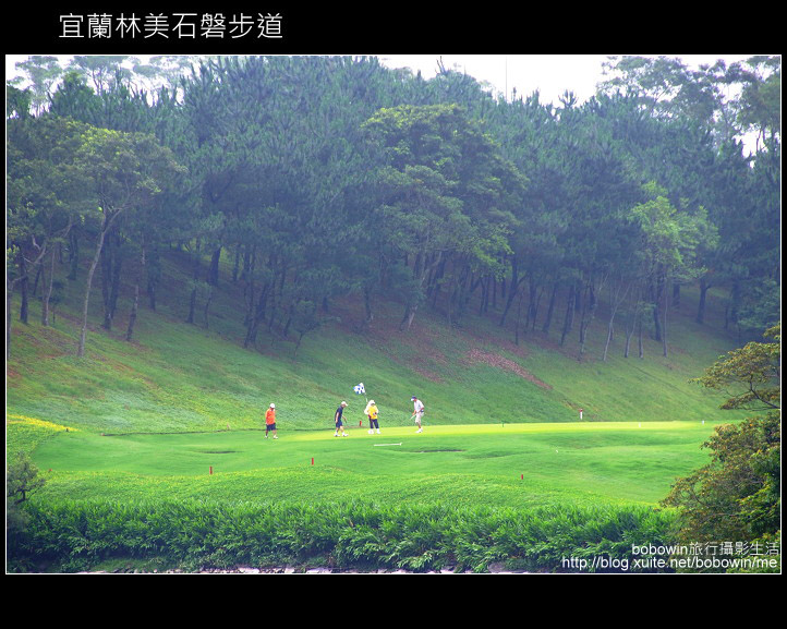 2009.06.13 林美石磐步道:DSCF5361.JPG
