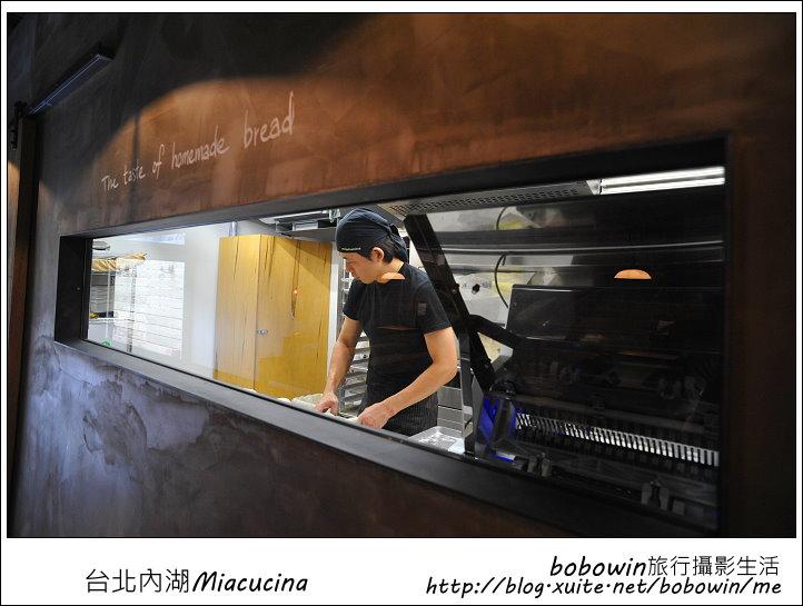 2013.08.22 台北內湖Miacucina:DSC_3859.JPG