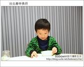 2014.01.05 台北春申食府:DSC_8566.JPG
