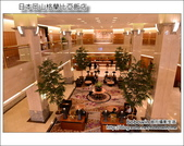 Day2 Part12 岡山格蘭比亞飯店:DSC_7677.JPG