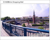 Day3 Part7 倉敷Ario shopping Mall:DSC_8442.JPG