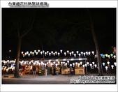 台東鐵花村:DSC_1176.JPG