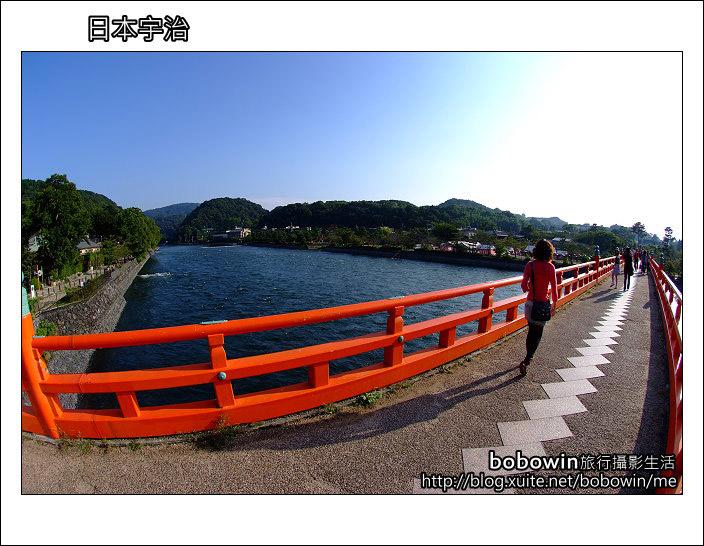 Day4 part5 宇治上神社:DSCF9080.JPG