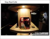 2012.03.11 Stay Real Cafe~阿信開的店:DSC_7008.JPG