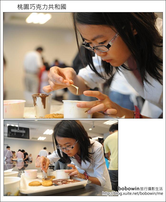 2012.04.22 桃園巧克力共和國:DSC_0478.JPG
