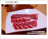 2013.04.15 台北內湖小蒙牛:DSC_4798.JPG