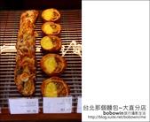 2013.04.23 台北那個麵包~大直分店:DSC_5170.JPG