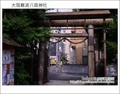 Day2 Part1 大阪難波八阪神社:DSC_7082.JPG