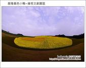 基隆黃色小鴨~擁恆文創園區:DSC_3244.JPG