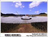 2014.01.11 基隆超大風車版圓仔-擁恆文創園區:DSC_8735.JPG