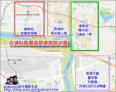 內湖咖啡廳:內湖科學園區咖啡地圖.jpg