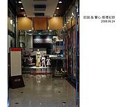 昭誠&蘭心婚禮攝影紀錄:DSCF7826.JPG
