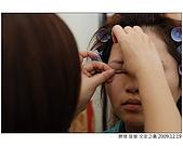 勝煌宜瑩文定攝影記錄:DSCF3852.JPG