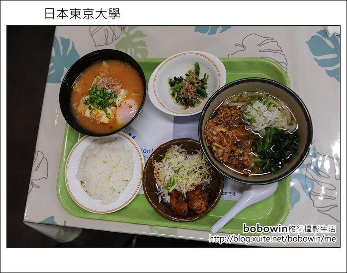 日本東京之旅 Day4 part3 東京大學學生食堂:DSC_0641.JPG