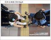 [ 日本北海道 ] Day4 Part3 狸小路商店街、山猿居酒屋、大倉酒店:DSC03101.JPG