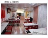 2013.03.21 基隆旺記小籠湯包:DSC_6544.JPG