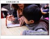 2013.01.25台南 鄭記蔥肉餅、集品蝦仁飯、石頭鄉玉米:DSC_9542.JPG