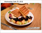 2013.05.26 Wednesday Cafe 西山食堂:DSC_6311.JPG