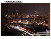 大阪梅田格蘭比亞飯店:DSC_9535.JPG
