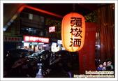 台北內湖疆敬酒居酒屋:DSC_8201.JPG