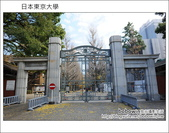 [ 日本東京自由行 ] Day4 part3 東京大學:DSC_0516.JPG