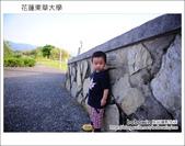 2012.07.13~15 花蓮慢慢來之旅 東華大學:DSC_1356.JPG