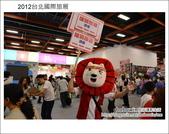 2012台北國際旅展~日本篇:DSC_2567.JPG