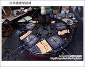 2013.01.25 台南連德堂餅舖&無名豆花:DSC_9035.JPG