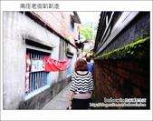 2012.04.28 南庄老街趴趴走:DSC_1497.JPG