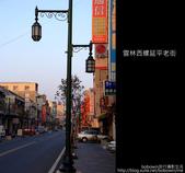[ 雲林 ] 西螺延平老街、三角大水餃、連琴碗粿:DSCF3185.JPG