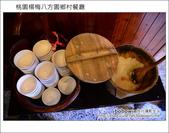 2013.03.17 桃園楊梅八方園:DSC_3500.JPG