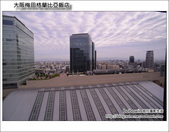 大阪梅田格蘭比亞飯店:DSC_9558.JPG