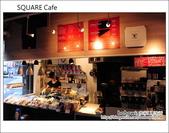 日本東京之旅 Day4 part1 SQUARE Cafe:DSC_0229.JPG