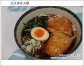 日本東京之旅 Day4 part3 東京大學學生食堂:DSC_0642.JPG
