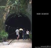 [ 北橫 ] 桃園大溪後慈湖:DSCF5012.JPG